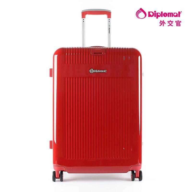 外交官拉杆箱TC-12173  23寸红色【QC】