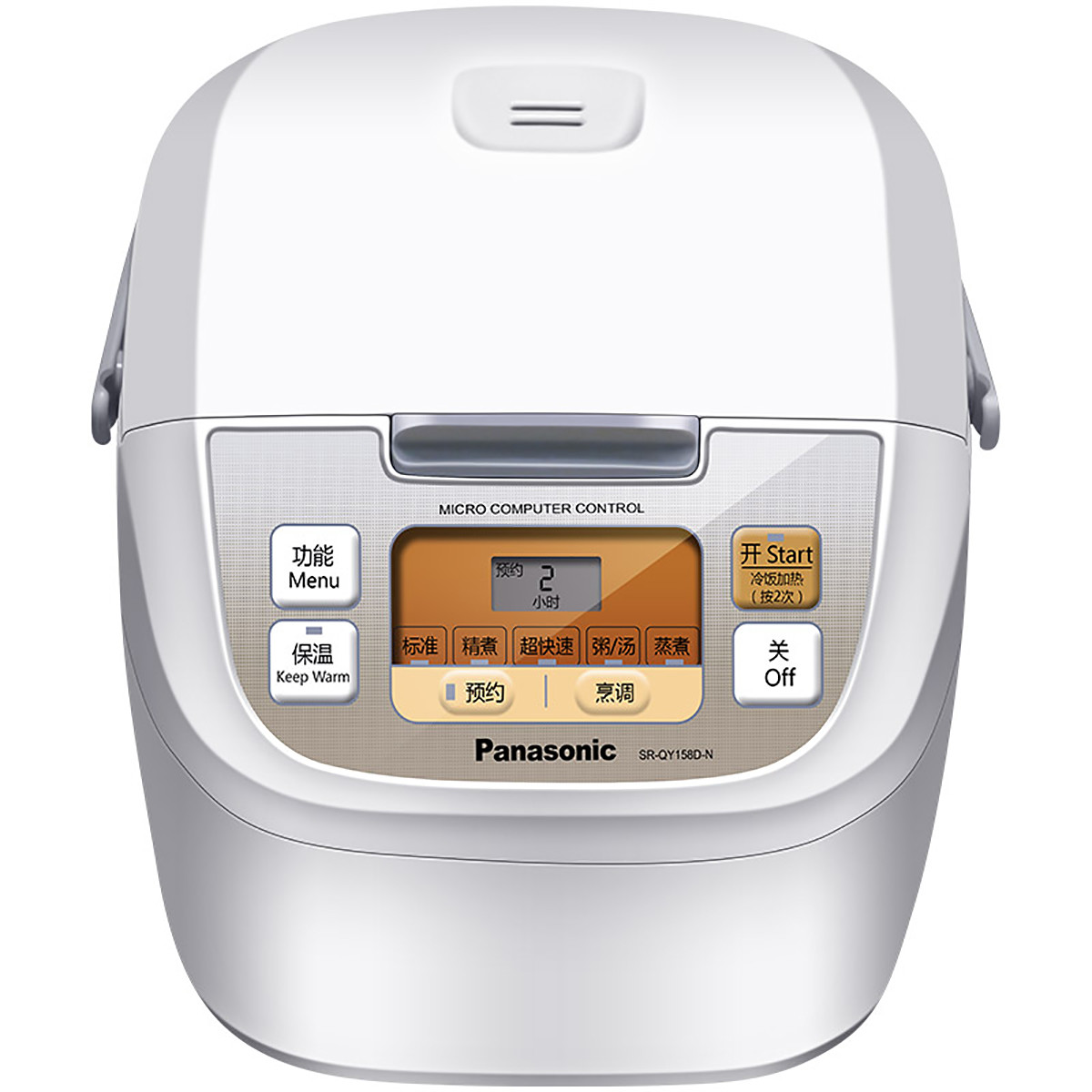 松下 SR-QY158D-N智能电饭煲家用微电脑电饭锅2-6人【HC】