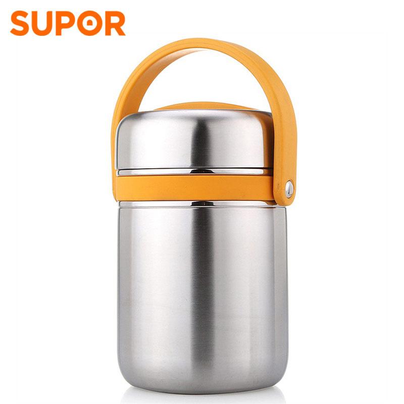 苏泊尔双层优质不锈钢双层保温饭盒