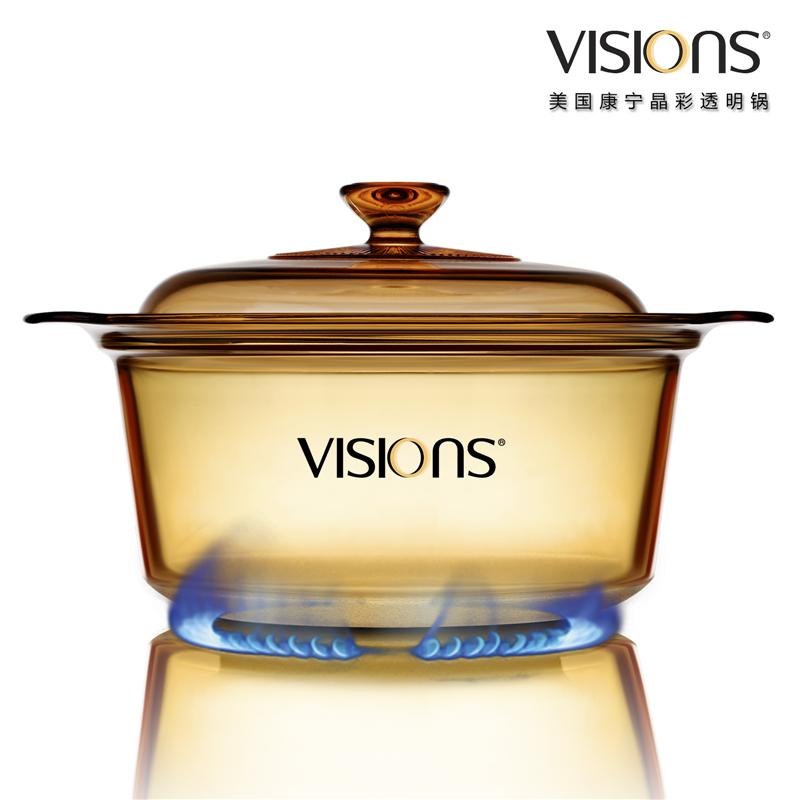 【预售24号后发货】VISIONS 美国康宁晶彩透明锅(经典系列)3.5升(经典煮锅)  黄色