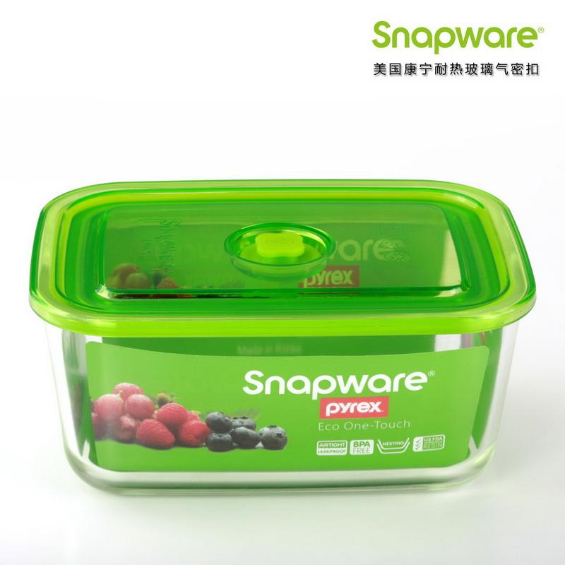 SNAPWARE 美国康宁耐热玻璃气密扣 SW1203(三件装)  绿色