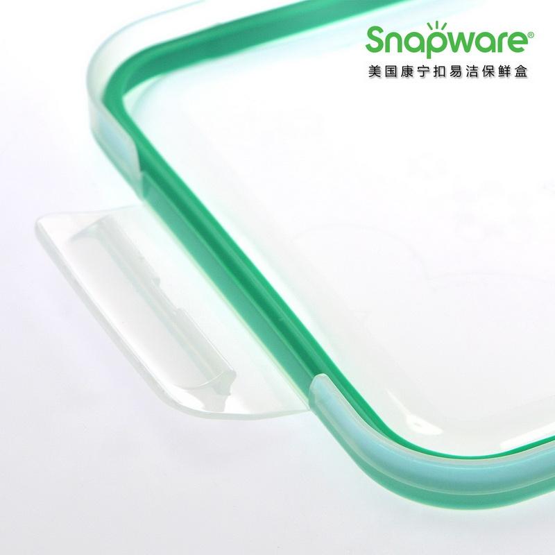 SNAPWARE 美国康宁扣 ECO Clean 易洁保鲜盒 SW-EC1502(四件套)  绿色