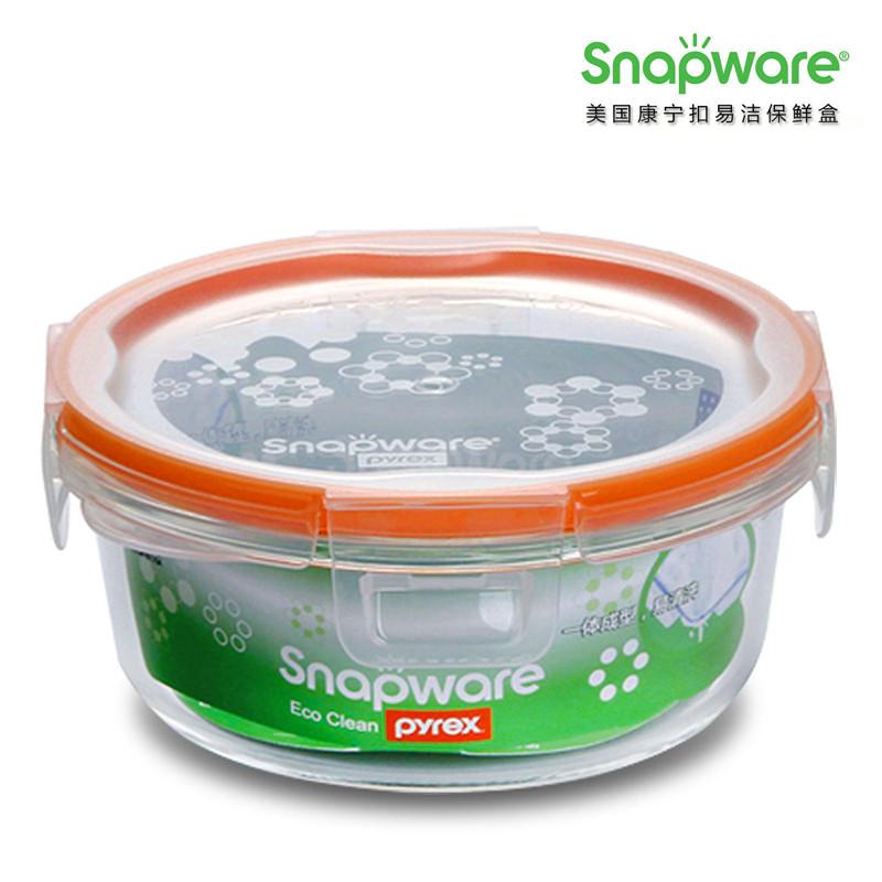 SNAPWARE 美国康宁扣 ECO Clean 易洁保鲜盒 SW-EC1503(五件套)  绿色