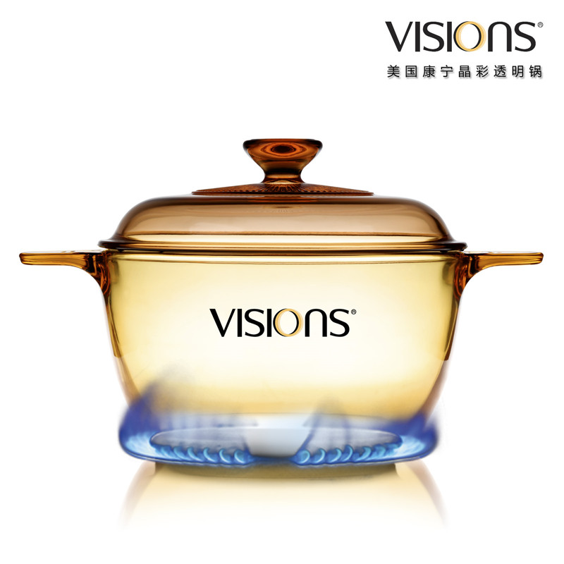 美国康宁 VISIONS  VS-2.5  2.5升经典汤锅 晶彩透明锅  琥珀色