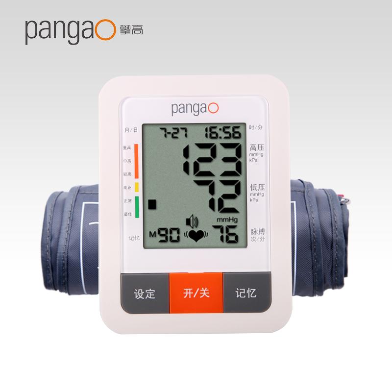 攀高-手臂式电子血压计 | PG-800B31