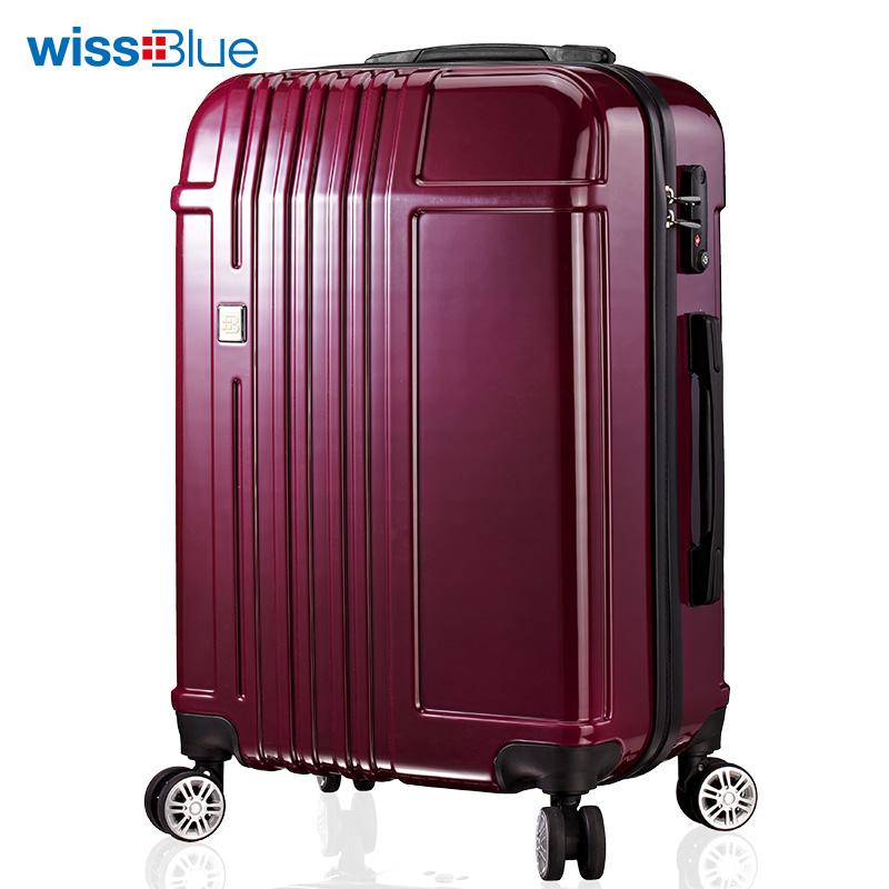 维仕蓝20英寸时尚商务拉杆箱 【酒红色】A704513 红色 20寸