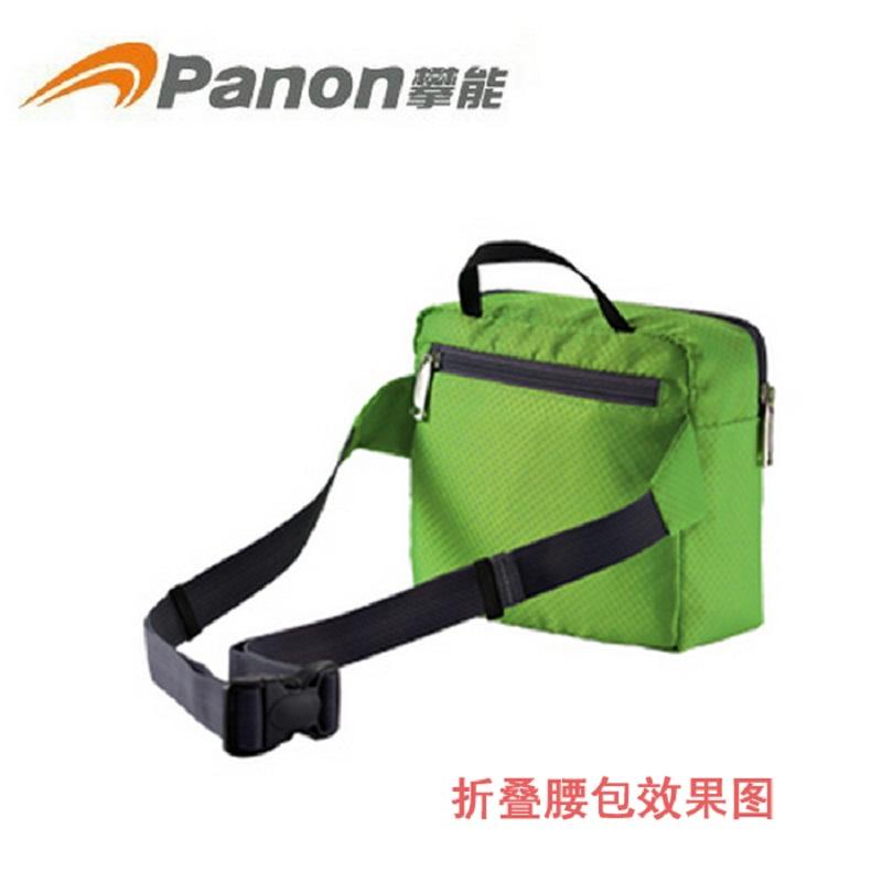 攀能折叠背(腰包)PN-2517 绿色