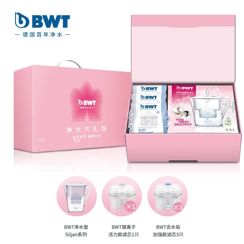 德国倍世(BWT)欧洲原进口镁离子滤芯 礼盒套装 智镁福满家6件套超值季度装 玫瑰红色