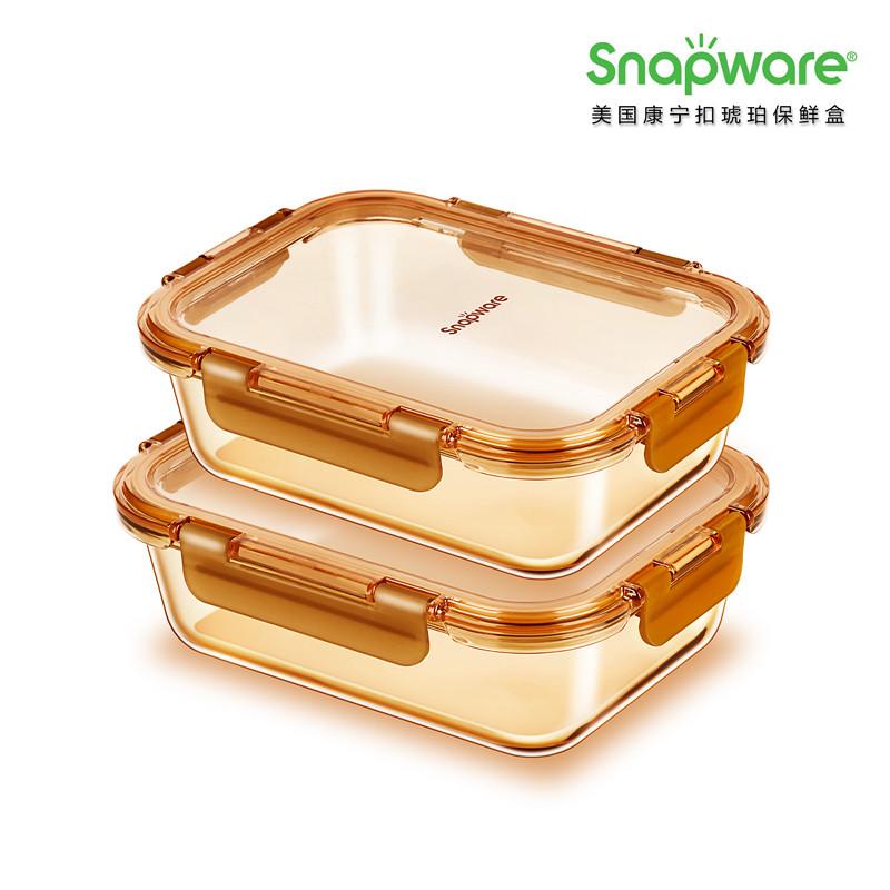 SNAPWARE 美国康宁扣AmbeClear 琥珀保鲜盒(两件套)WK-HP-2A 橙色