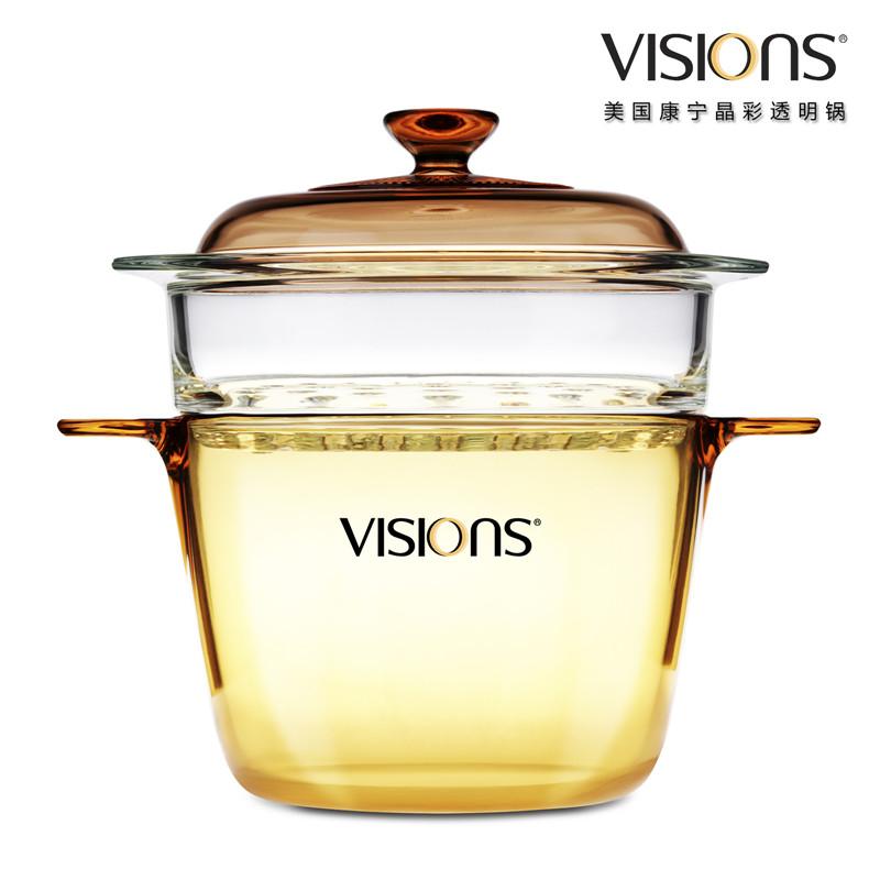 VISIONS 美国康宁晶彩透明锅 3.5升经典汤锅带20cm蒸格组合 lass SteaVS-3.5+GLASS STEAMER 橙色