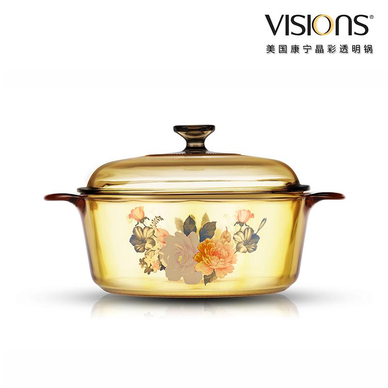 VISIONS 美国康宁晶彩透明锅(富贵吉祥花卉系列) (2.25升 花卉汤锅VS-22-FLR 黄色