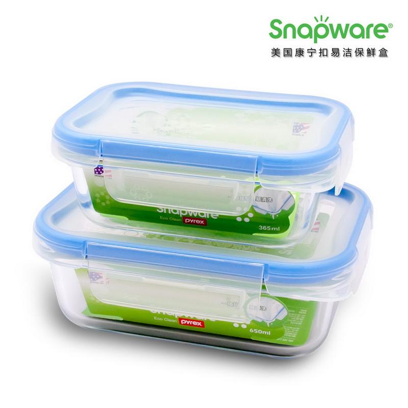 美国康宁ECO Clean易洁保鲜盒(两件套)SW-EC51 蓝色