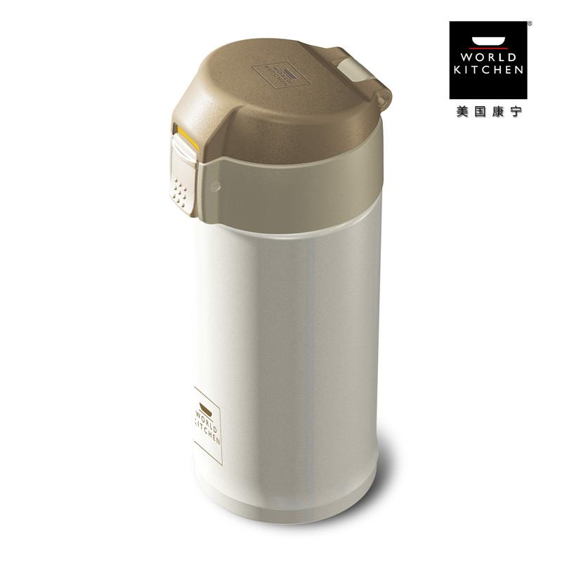 WORLD KITCHEN 美国康宁 臻睿 一键式真空不锈钢保温、保冷杯 WK001/360LA(360ml)  白色