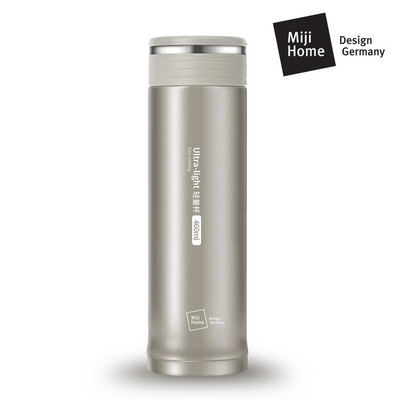 Miji 德国米技可拆卸真空不锈钢轻量杯MH-MUG460-HD 香槟色