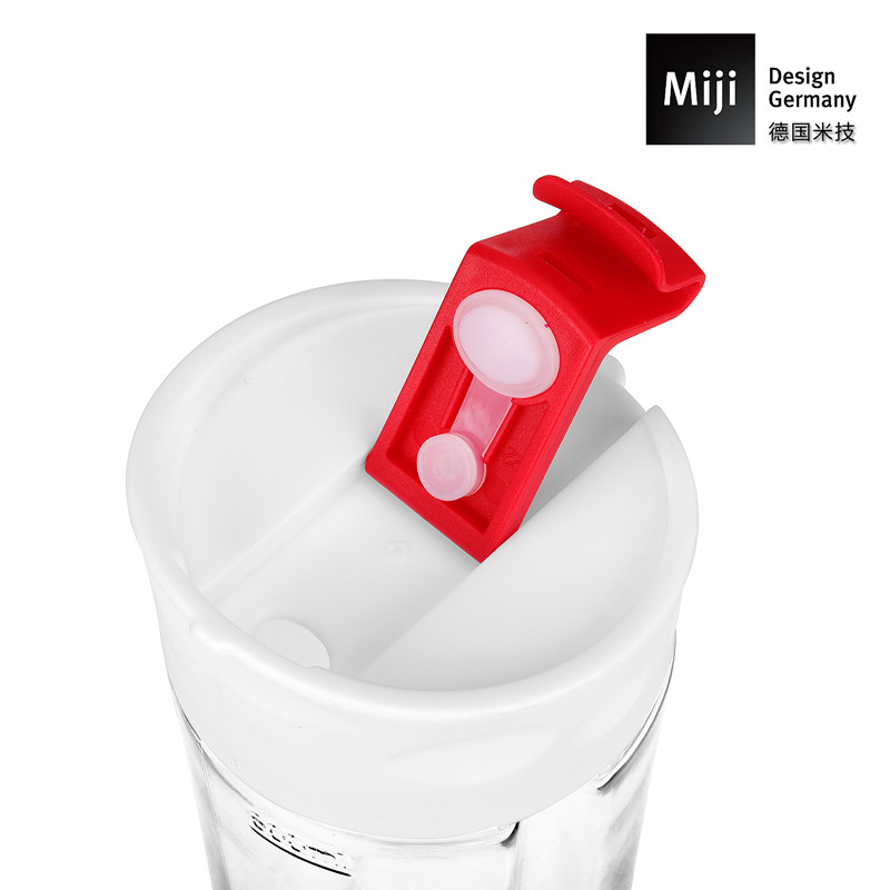 德国米技便携果汁机【特惠】MB-1119 红色