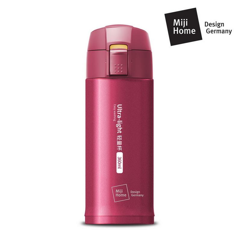 Miji 德国米技一键式真空不锈钢轻量杯MH-MUG360-EA 玫瑰红色