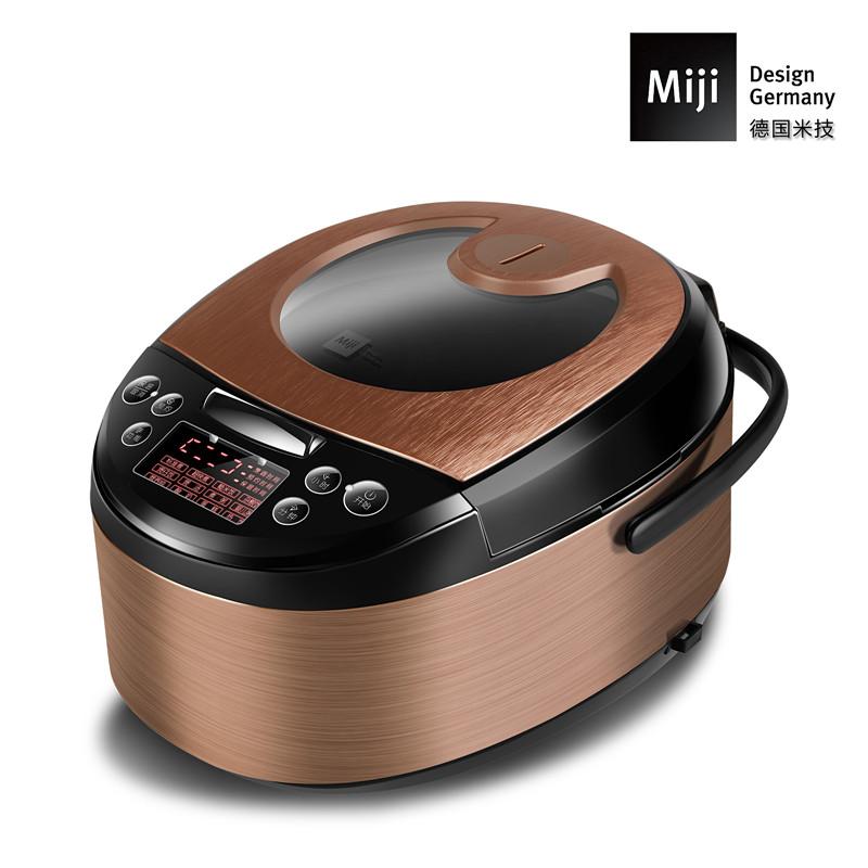 德国Miji 米技微电脑多功能电饭煲4LECM48A 香槟色