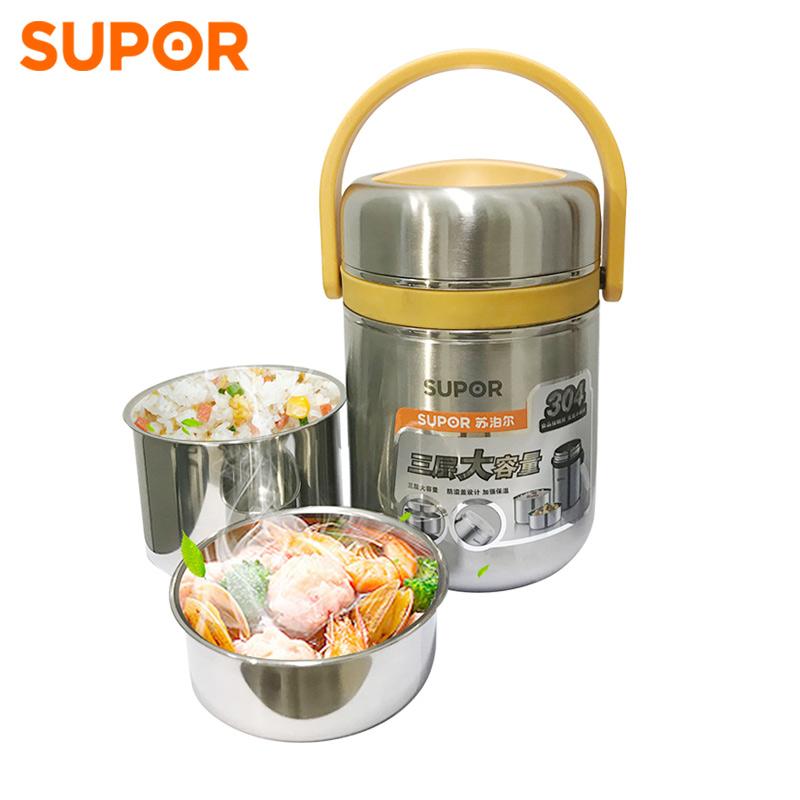 苏泊尔双层优质不锈钢双层保温饭盒  橙色