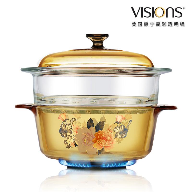 美国康宁晶彩透明锅lass Steamer(富贵吉祥花卉系列)VS-22-FLR+GLASS STEA 混色