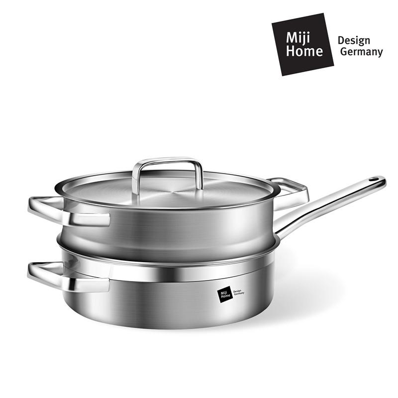 Miji 米技 银河系列 24CM西式煎锅带蒸格套装  白色