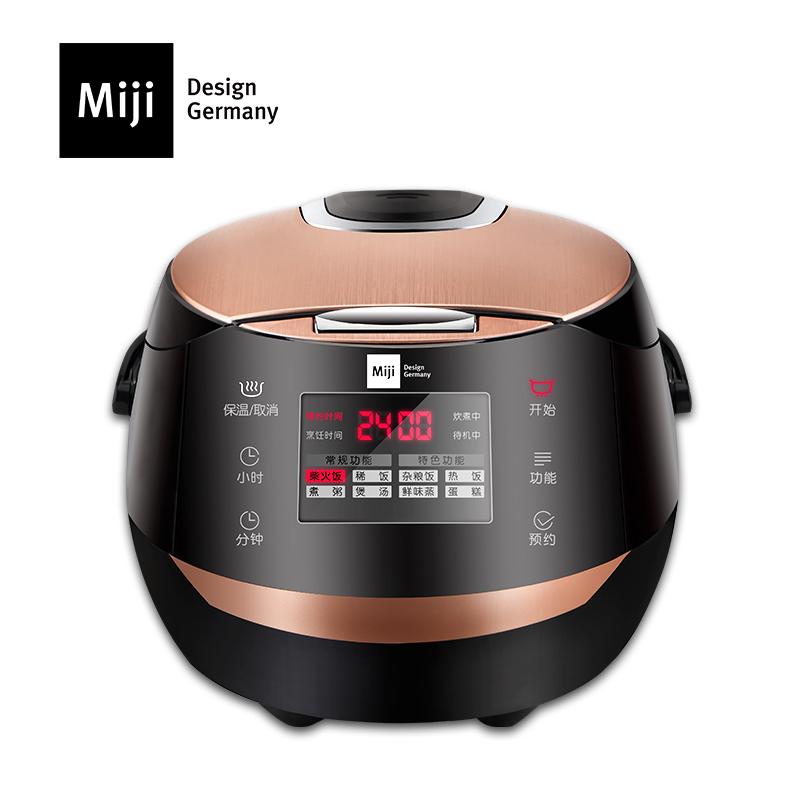 Miji 德国米技微电脑多功能电饭煲EC46AJ