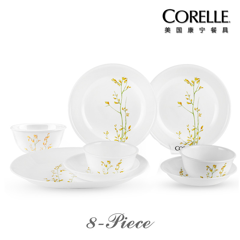 CORELLE 美国康宁餐具(兰桂飘香系列CR-KE01(八件套) 白色