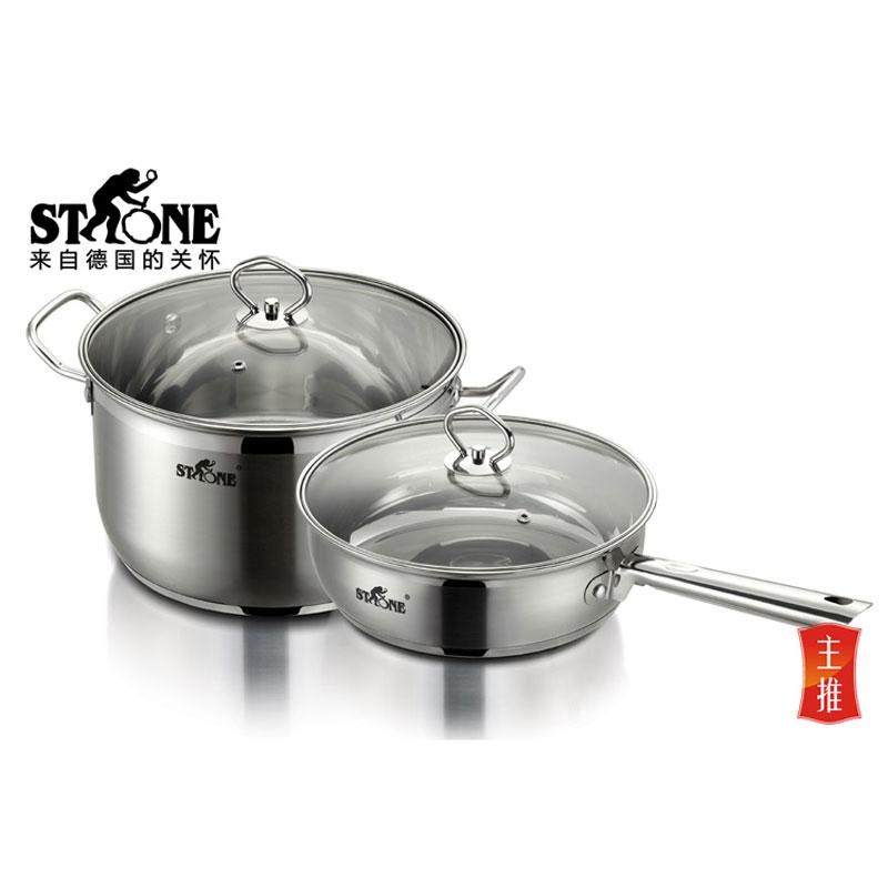 司顿锅具组合套装STH024 白色