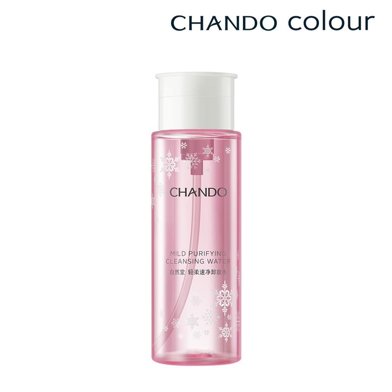 自然堂(CHANDO)mL】轻柔速净卸妆水200ML 粉红色