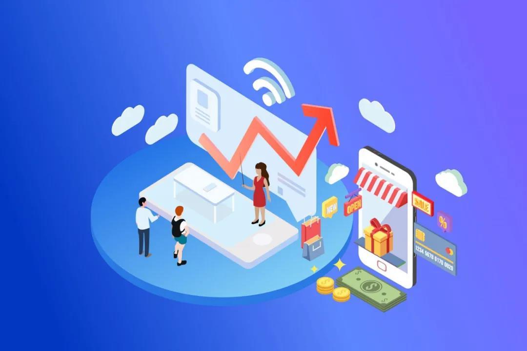 怎样的员工福利方案才跟得上企业数字化转型的步伐?_全讯网新2