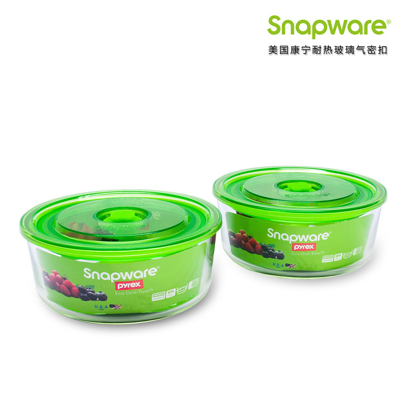 SNAPWARE 美国康宁耐热玻璃气密扣 SW1202(两件装) 绿色