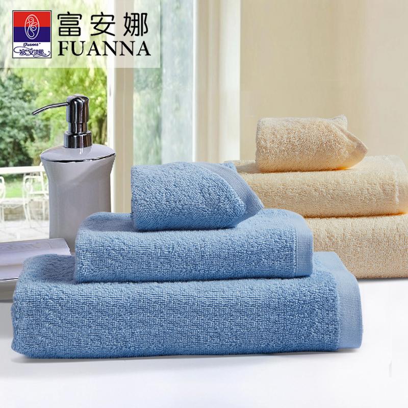 富安娜  纯爱素色纯棉毛浴巾三件套(浴面方巾)蓝色 蓝色