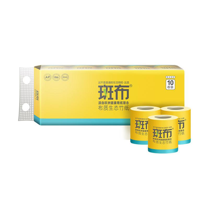 斑布BASE系列有芯有膜卷纸160g*10卷 BCJ160A10  黄色