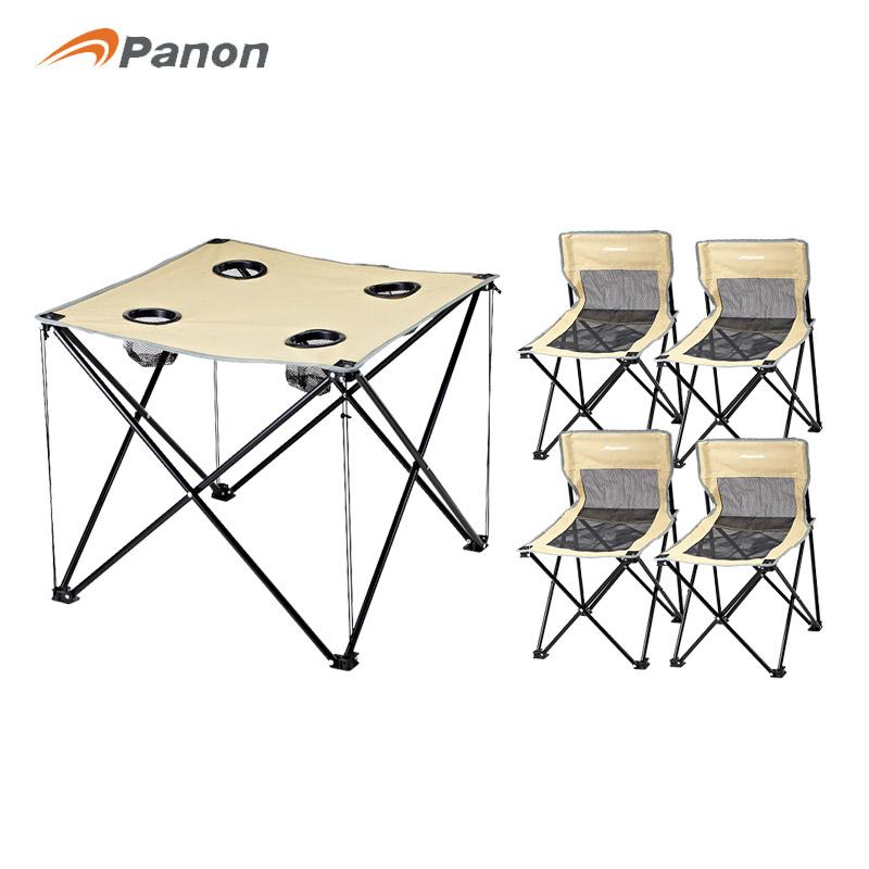 攀能折叠椅(一桌四椅)PN-2434 卡其色 卡其色