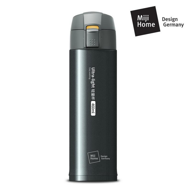 Miji 德国米技一键式真空不锈钢轻量杯MH-MUG460-FB 星空灰  星空灰