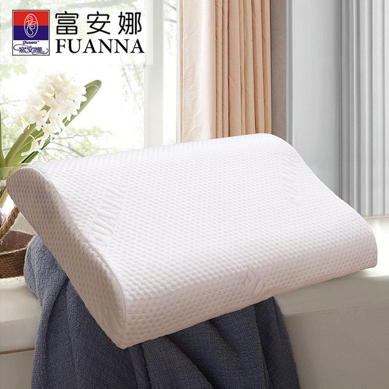 富安娜 白色典雅泰国进口乳胶枕57*37cm 白色