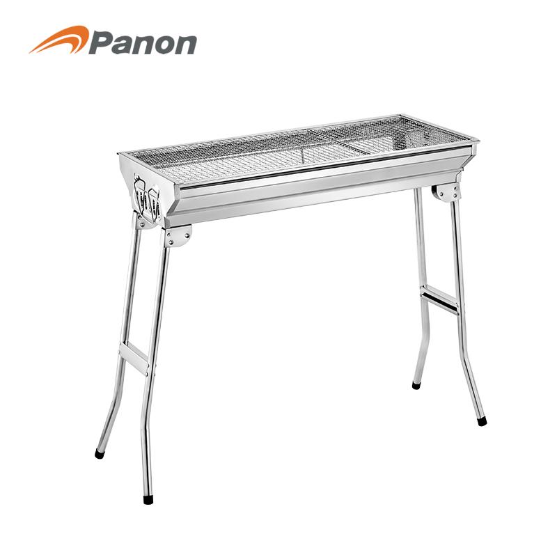 攀能 便携式烧烤架 适合2-4人使用 PN-0003-0001 白色 白色