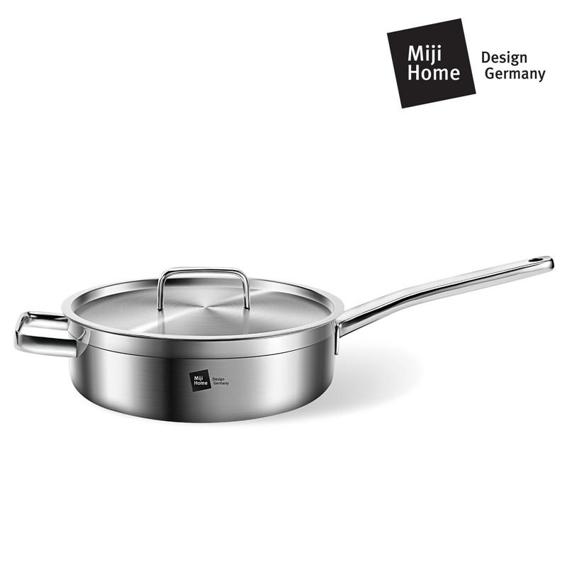 德国Miji 米技 银河系列 24CM西式煎锅 MH-SS24-B-CN 不锈钢色 不锈钢色