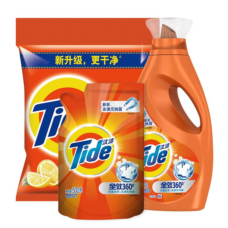 宝洁家庭清洁系列 · 超值洁净套装【HC】混色 混色