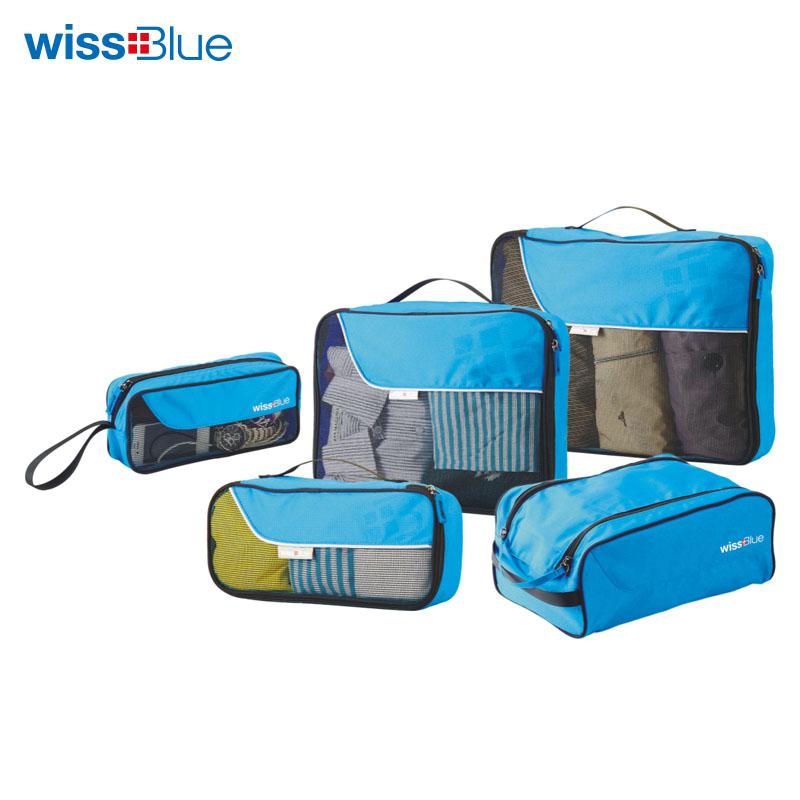 维仕蓝旅行装5件套TG-WT2023-B 蓝色 蓝色
