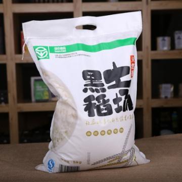 黑土稻场绿色天然香米5kg