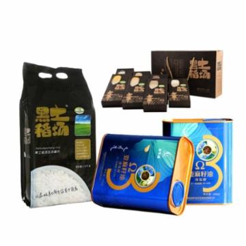 黑土稻场大米+亚麻籽油*2+有机稻米礼盒 金禾源健康食品大礼包
