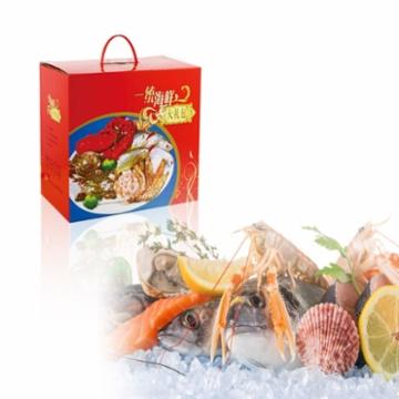 一统超值进口海鲜大礼包 8款海鲜礼盒装