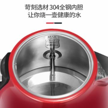 迈卡罗欧式电热水壶MC-3076