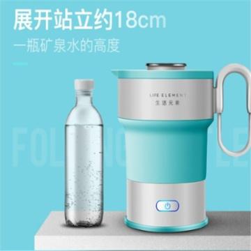 生活元素食品级硅胶 折叠烧水壶折叠水壶I10