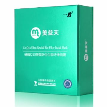 美益天Meten辅酶Q10塑颜新生生物纤维rhEGF面膜 表皮修护 含胶原多肽 透明质酸 紧致肌肤 减少皱纹 抗氧化  5片装