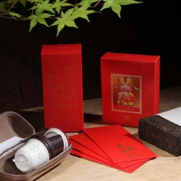 国殷幸福一辈子·享茯同心带茶杯礼盒