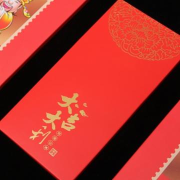 国殷旺福临门·红茯双茗礼盒套装