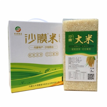 内蒙古特产沙漠大米4KG 食用大米