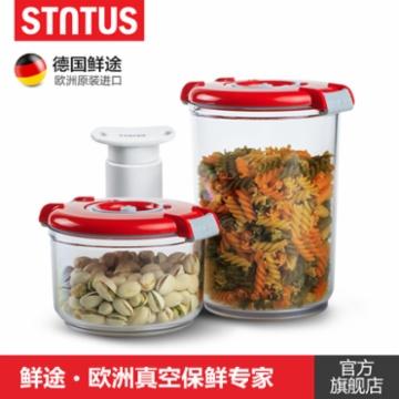 鲜途STNTU 圆形真空保鲜盒三件套(颜色随机发货),(0.75L,1.5L,手动真空泵,滤水盘,含时间刻度盘)