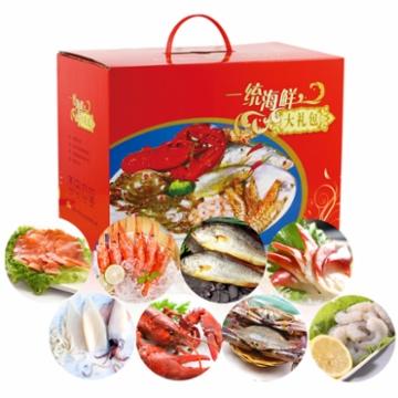 一统海鲜礼盒-八珍玉食礼盒 1088型